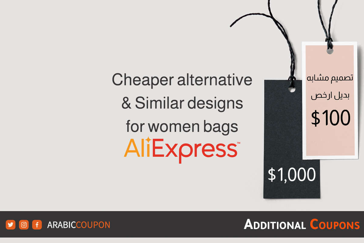 Similar designs and cheaper alternatives to the most modern women's bags from AliExpress with additional coupons