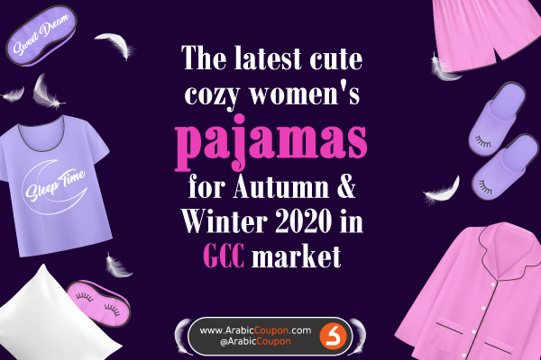 The latest women's pajamas designs for fall / winter 2020 - the latest fashion news in GCC- October