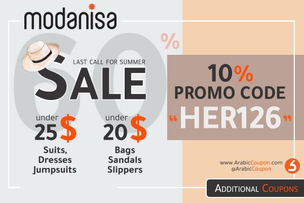 Modanisa Last call for summer sale up to 60% (Modanisa coupon) - September 2020