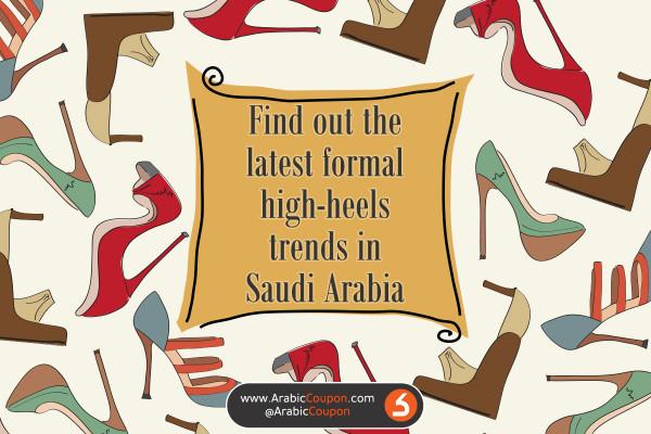Women Formal high-heels trends - Latest trends in GCC -2020