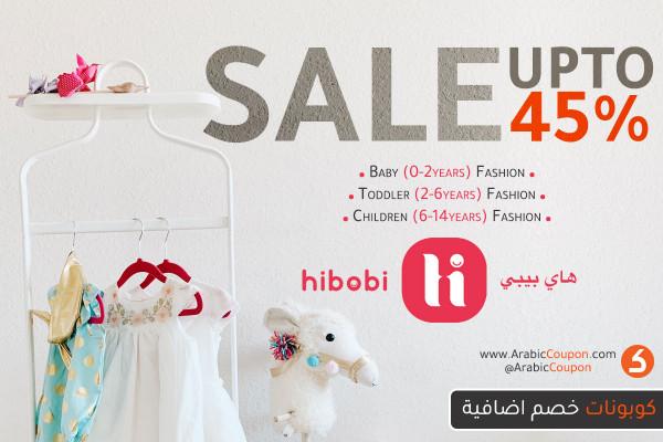 HiBobi Sale upto 45% on clothing - additional Hibobi coupon