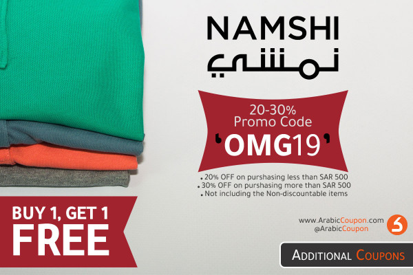 Namshi Buy 1 Get 1 FREE with additional coupon up to 30% OFF