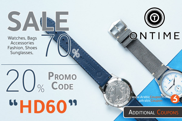 Ontime NEW sale up to 70% on watches and 20% ontime discount code (September 2020)