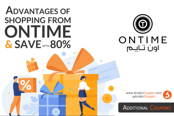 Advantages of buying from ONTIME and how to save up to 80% of your purchases