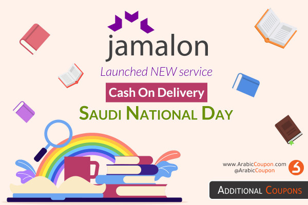 NEW service launched today from Jamalon, Cash On Delivery on the occasion of KSA National Day (September, 2020)