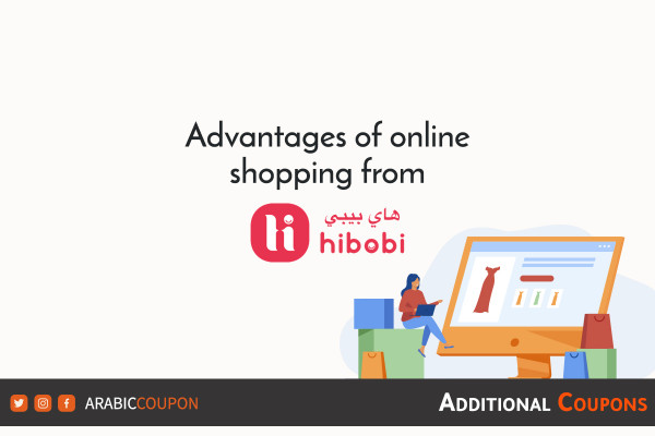 Advantages of shopping from HIBOBI online with additional coupons and discount codes