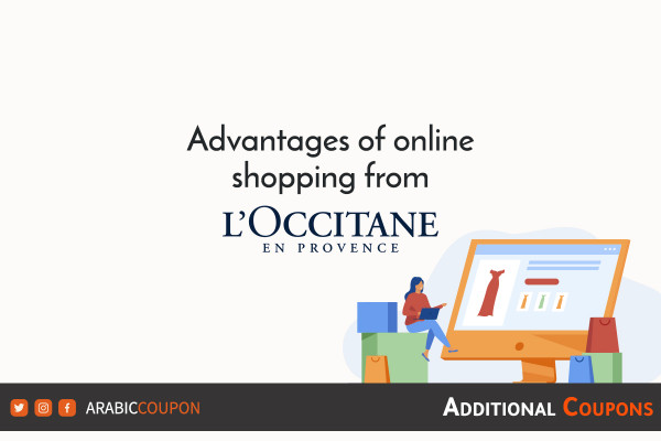 Advantages of online shopping from L'Occitane with highest deals and coupons
