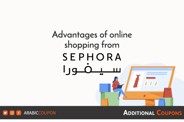 Advantages of online shopping from SEPHORA from additional coupons & promo codes