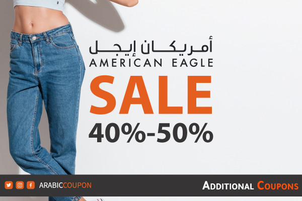 40-50% OFF American Eagle and Aerie Sale includes all products with an additional discount coupon / promo code