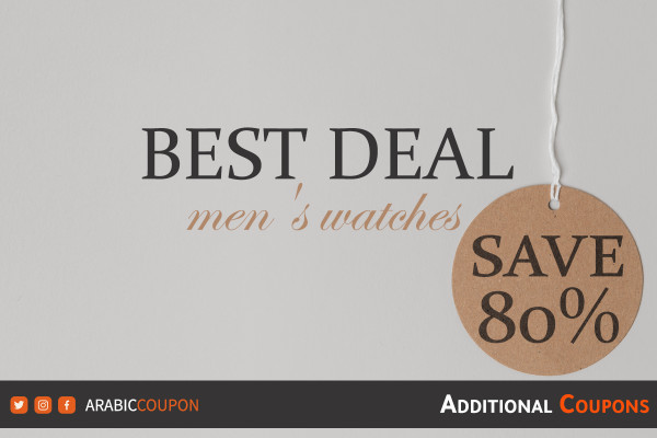 Best deals on men's watches with additional coupons and discount codes