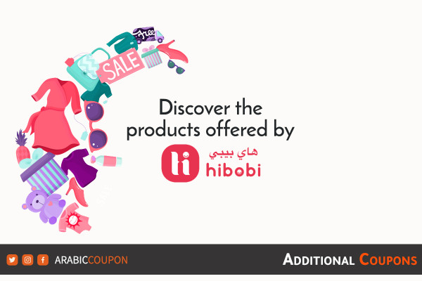 Discover the products available in Hibobi app for online shopping with extra coupons