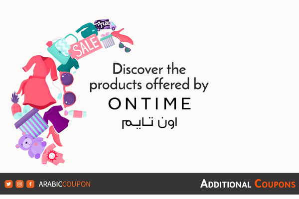 What products can be purchased online from Ontime and additional coupons