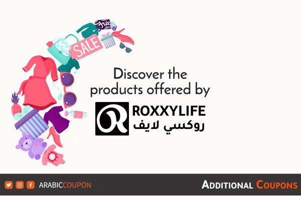 Discover the products available for online shopping from RoxxyLife with extra coupon code