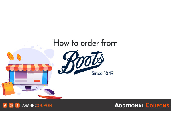 How to make an online purchase from Boots website with extra coupons