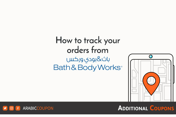 3 ways to track orders from Bath & Body Works