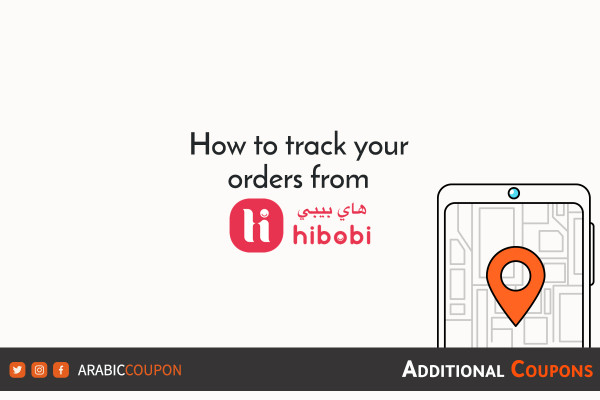 How to track online orders from HIBOBI with extra promo codes