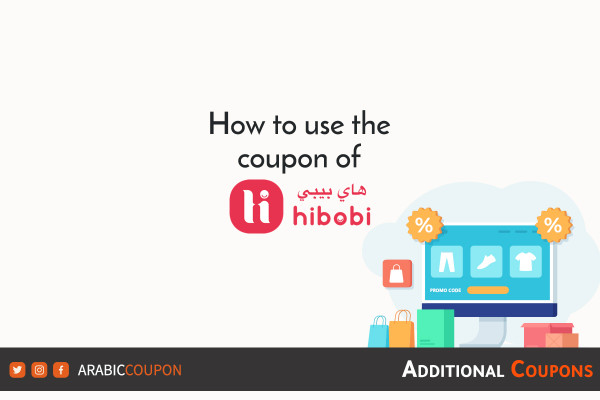 How to use the HIBOBI promo code to shop online with an additional discount coupon code