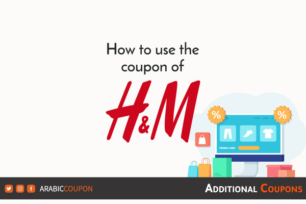 steps to use H&M promo code / coupon with additional codes