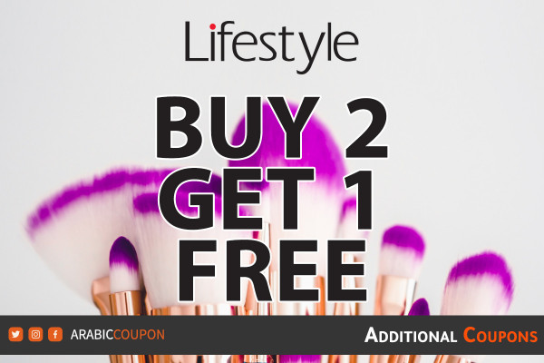 BUY 2 GET 1 FREE from LifeStyle for online shopping with additional coupon