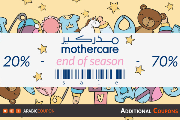 MotherCare started the end of season SALE up to 70% off with an additional promo code & coupon