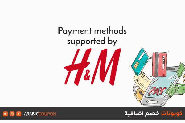 Payment methods supported for online shopping from H&M with additional promo code