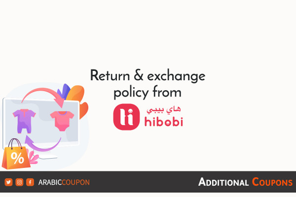 Return policy from HIBOBI with additional discount coupon codes