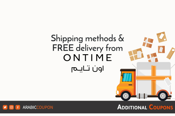 Shipping service and the possibility of free delivery from the Ontime - Website reviews