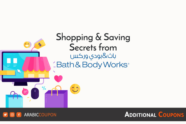 online shopping saving secrets from Bath and Body Works with additional promo code