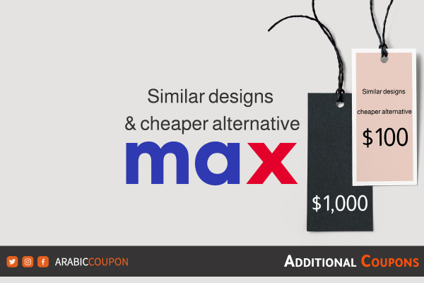 the cheapest alternative and similar design from Max Fashion with extra coupons