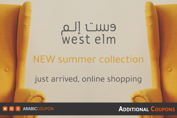 shop NEW summer collection from West Elm with extra coupons