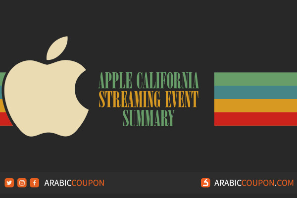 Summary of the Apple conference in California in 2021 - the latest technology and technology news