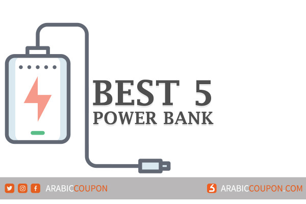 """Discover the latest and best 5 Power Banks """"Portable Batteries"""" - latest tech news"""