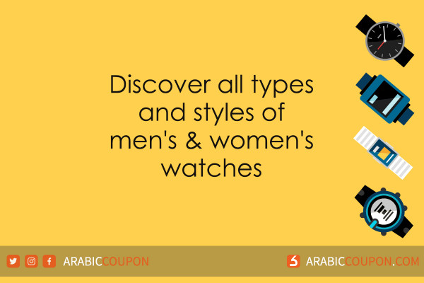 10 Types and styles of men's and women's watches that you did not know about