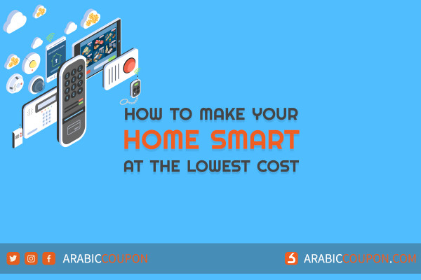 How to make your home smart at the lowest cost - latest Tech news