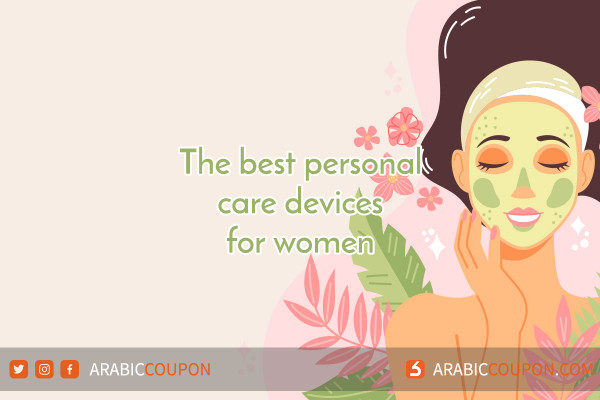 The best personal care devices for women in GCC - 2021 - Latest fashion news