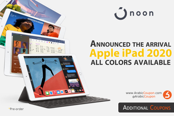 """Noon announces the arrival of the latest iPad 2020 """"the eighth generation"""" - Electronics News - Noon has just arrived"""