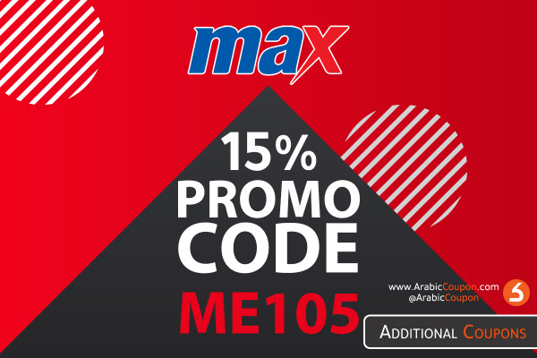 MaxFashion launched today NEW promo code for EGYPT with 15% discount