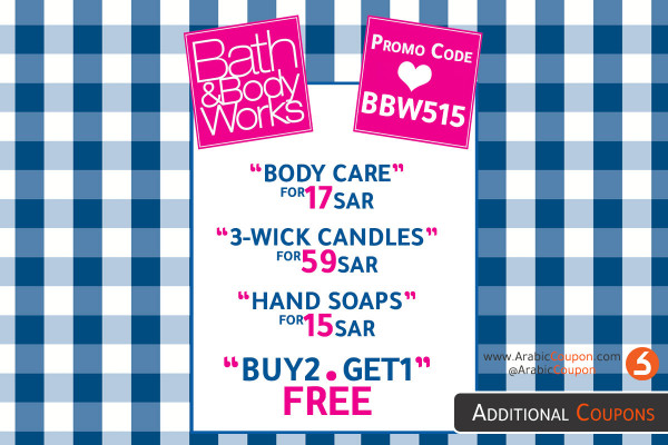 Renew Bath & Body Works offers with an additional promo code - Arabic coupon - the latest discounts