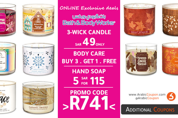 New Bath & Body Works offers with highest promo code - NEW deals 2020