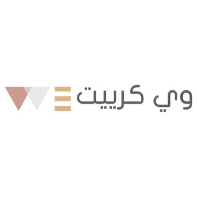 Wecre8 logo 2020 - ArabicCoupon - Wecre8 promo code