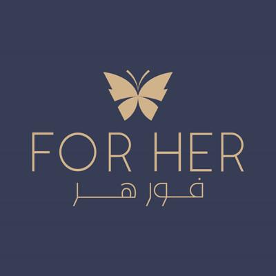 شعار فور هر 2021 - 400x400 - كوبون عربي