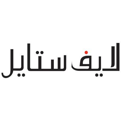 شعار لايف ستايل 2021 - كوبون عربي - كودات خصم