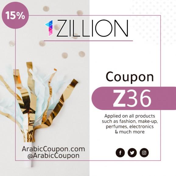1Zillion Promo code - 2020 coupon for 1 Zillion - ArabicCoupon