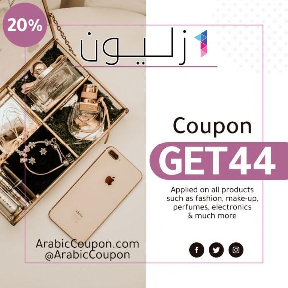 1Zillion Promo code - 1Zillion coupon (2020) - ArabicCoupon