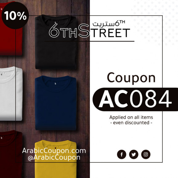10% 6TH Street promo code - 6TH Street coupon (NEW 2020)
