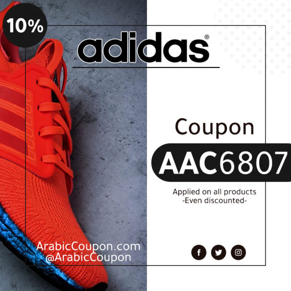 2020 Adidas discount coupon code on all items