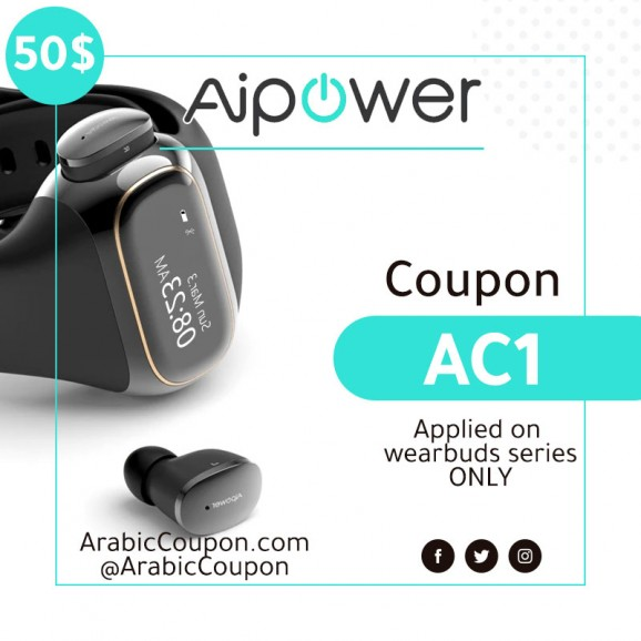 50$ aipower Promo code - 2020 aipower coupon - ArabicCoupon - aipower wearbuds