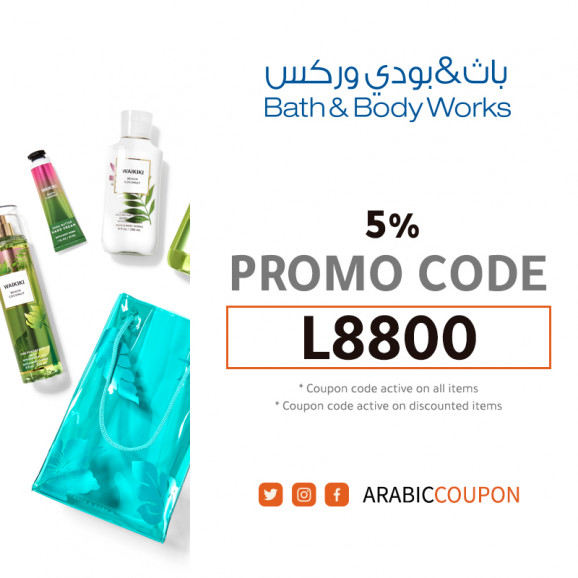 100% active Bath and Body Works coupon & promo code on all items