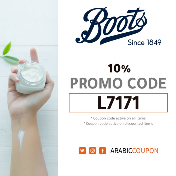 Boots promo code - BOOTS coupon code - 100% active for 2021