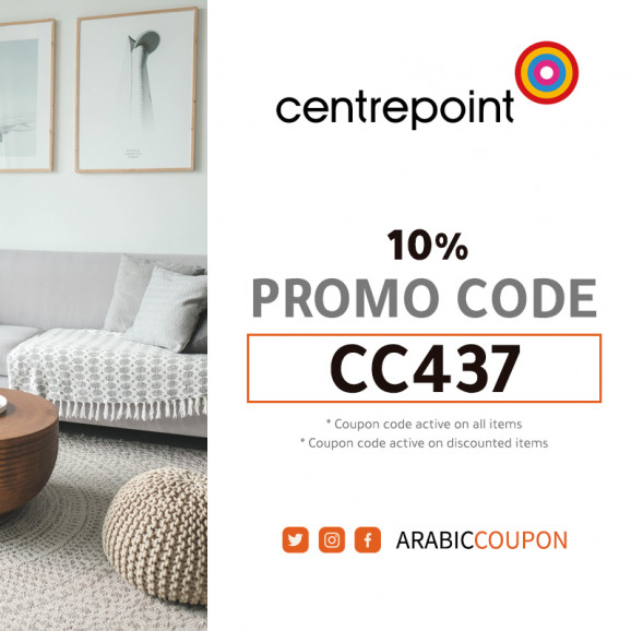 Centrepoint promo code 2021 / Centrepoint discount coupon code 2021 - Active 100%
